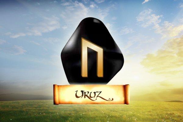 Uruz, a Runa de 2015