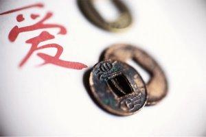 O que é I Ching?