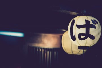 Horóscopo chinês: conheça as características dos signos chineses